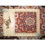 مربع دو در دو متر تبریز دستباف طرح گنبد شیخ لطف الله گل ابریشم