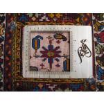 Tablecloth Sirjan Carpet Handmade Brick Design