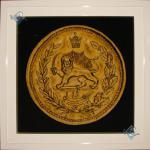 تابلو فرش دستباف تبریز سکه پهلوی شیر برجسته باف با قاب شیشه ای