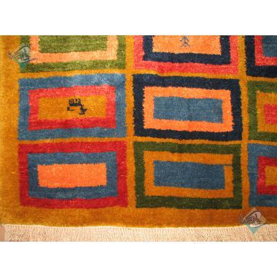 ذرع و نیم گبه قشقایی شیراز