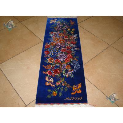 تابلویی ستونی تمام ابریشم دستباف قم طرح گل و بلبل تولید امیر