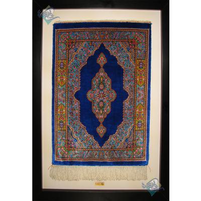 تابلویی فرش دستباف تمام ابریشم قم طرح قاب قرآنی هشتاد رج