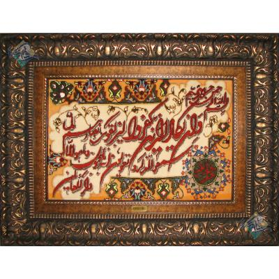 تابلو فرش تبریز طرح وان یکاد جل جلاله برجسته باف کوچک