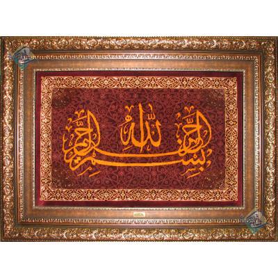 تابلو فرش دستباف تمام ابریشم قم طرح بسم الله