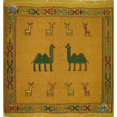 مربع یک در یک گلیم سوزنی قوچان تمام پشم رنگ گیاهی دستباف